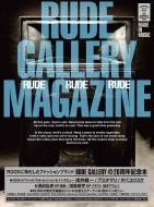 RUDE GALLERY MAGAZINE -RUDE GALLERY 20th anniversary BOOK-