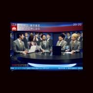 ニュース 【初回生産限定仕様盤】