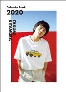 TAKUMI KITAMURA Calendar Book 2020
