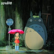 My Neighbor Totoro Image Songs