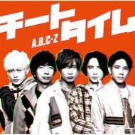チートタイム 【初回限定盤A】(+DVD)