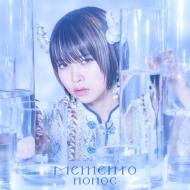 Memento <TVアニメ「Re:ゼロから始める異世界生活」第2期エンディングテーマ>