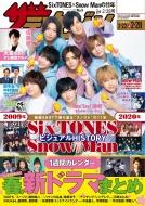 ザ・テレビジョン関西版 2020年 2月 28日号