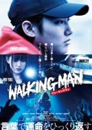 WALKING MAN【Blu-ray】