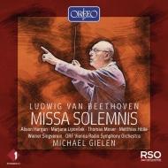 ミサ・ソレムニス ミヒャエル・ギーレン&ウィーン放送交響楽団、ウィーン楽友協会合唱団