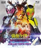 仮面ライダー 令和 ザ・ファースト・ジェネレーション コレクターズパック[Blu-ray]