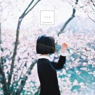 アイル (12インチアナログレコード)