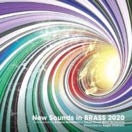 ニュー・サウンズ・イン・ブラス 2020 東京佼成ウインドオーケストラ