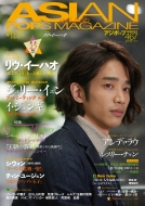 Asian Pops Magazine 144号