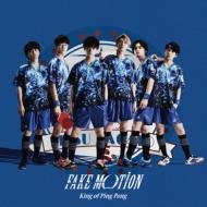 FAKE MOTION 【恵比寿長門学園 通常盤】