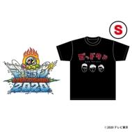 【Loppi・HMV限定】ゴッドタン マジ歌ライブ2020〜さいたまスーパーアリーナ行きつきました〜DVD 《Tシャツ付き[S]》