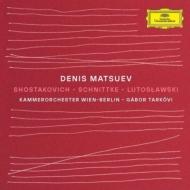 ショスタコーヴィチ:ピアノ協奏曲第1番、シュニトケ、ルトスワフスキ デニス・マツーエフ、ライナー・ホーネック&カンマーオーケストラ・ウィーン=ベルリン
