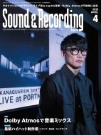 Sound & Recording Magazine (サウンド アンド レコーディング マガジン)2020年 4月号【表紙:山口一郎[サカナクション]】