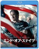 エンド・オブ・ステイツ ブルーレイ&DVDセット(2枚組)