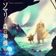[somari To Mori No Kamisama]original Soundtrack