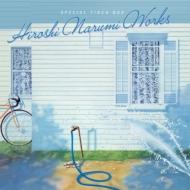 HIROSHI NARUMI WORKS SPECIAL 7inch BOX 【300セット限定】(3枚組/7インチシングルレコード)