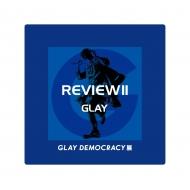 ミニタオル(TERU) / GLAY DEMOCRACY展