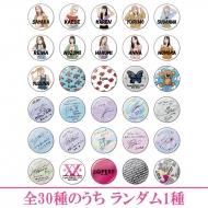 E-girls PERFECT LIVE 缶バッジ(全30種のうち、ランダム1種)