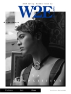 W2E MAGAZINE 2020 Spring & Summer Issue (L)