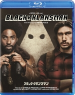 ブラック・クランズマン【ブルーレイ】