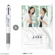 ボールペン & クリアファイルセット / がん専門医のカルテ