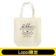トートバッグ / テニプリ BEST FESTA!! 王者立海大【Loppi限定】