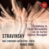 3楽章の交響曲、カルタ遊び、ミューズをつかさどるアポロ パーヴォ・ヤルヴィ&NHK交響楽団