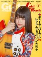 ギター・マガジン・レイドバックVol.2【表紙:それいゆ(SOLEIL)】[リットーミュージックムック]