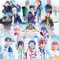 舞台「KING OF PRISM-Shiny Rose Stars-」Prism Song Album