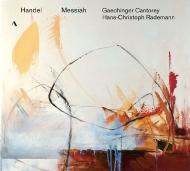 『メサイア』1742年ダブリン初演版 ハンス・クリストフ・ラーデマン&ゲヒンガー・カントライ(2CD)
