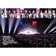 モーニング娘。'19 コンサートツアー秋 〜KOKORO&KARADA〜ファイナル