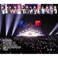 モーニング娘。'19 コンサートツアー秋 〜KOKORO&KARADA〜ファイナル (Blu-ray)