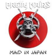 Maid In Japan -Future World Live 30th Anniversary