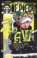 ONE PIECE novel LAW JUMP j BOOKS