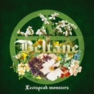 Beltane【初回盤】(+DVD)