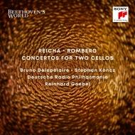 『2つのチェロのための協奏曲集〜ライヒャ、ロンベルク』 ブリュノ・ドルプレール、シュテファン・コンツ、ラインハルト・ゲーベル&ドイツ放送フィル