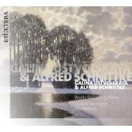 ウストヴォリスカヤ:チェロとピアノのための作品集、シュニトケ:『ペール・ギュント』エピローグ ヴィヴィアーヌ・スパノゲ、ヤン・ミキエルス