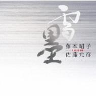 雪墨 (UHQCD)