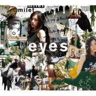 eyes 【初回生産限定盤A】(+Blu-ray)