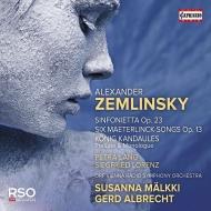 シンフォニエッタ、メーテルリンク歌曲集、『カンダウレス王』より スザンナ・マルッキ&ウィーン放送交響楽団、ペトラ・ラング、ゲルト・アルブレヒト