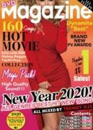 Dvd Magazine -new Year 2020!-