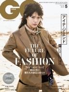 GQ JAPAN (ジーキュー ジャパン)2020年 5月号