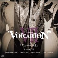 VOICARION VII〜女王がいた客室〜Room228: 山口勝平、小野大輔、神田沙也加、竹下景子