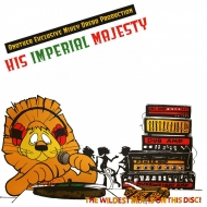 His Imperial Majesty【2020 RECORD STORE DAY 限定盤】 (10インチシングルレコード)