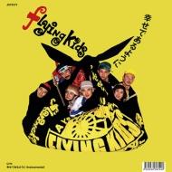 幸せであるように / 幸せであるように (Instrumental)(7インチシングルレコード)