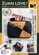 ZUAN LOVE! 「図案スケッチブック」がある毎日。 TJMOOK