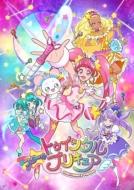 スター☆トゥインクルプリキュア Vol.4