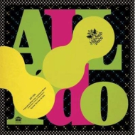 All I Do feat.Yoshinori Monta (Ryuhei The Man 45 Edit Vocal)/ (Ryuhei The Man 45 Edit Instrumental)(7インチシングルレコード)