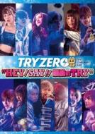 TRYZERO3rdワンマン〜HEY!SAY!!最後のTRY〜