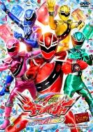 魔進戦隊キラメイジャーエピソードZERO [DVD]
